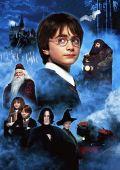 """Постер 3 из 18 из фильма """"Гарри Поттер и философский камень"""" /Harry Potter and the Sorcerer's Stone/ (2001)"""