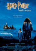 """Постер 13 из 18 из фильма """"Гарри Поттер и философский камень"""" /Harry Potter and the Sorcerer's Stone/ (2001)"""