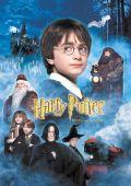 """Постер 14 из 18 из фильма """"Гарри Поттер и философский камень"""" /Harry Potter and the Sorcerer's Stone/ (2001)"""