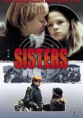 """Постер 1 из 3 из фильма """"Сестры"""" (2001)"""