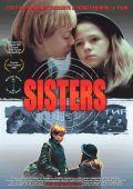"""Постер 3 из 3 из фильма """"Сестры"""" (2001)"""