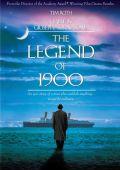 """Постер 3 из 3 из фильма """"Легенда о пианисте"""" /La leggenda del pianista sull'oceano/ (1998)"""