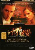 """Постер 2 из 3 из фильма """"Легенда о пианисте"""" /La leggenda del pianista sull'oceano/ (1998)"""