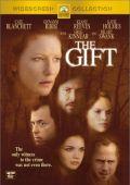 """Постер 1 из 1 из фильма """"Дар"""" /The Gift/ (2000)"""