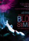 """Постер 2 из 5 из фильма """"Просто кровь"""" /Blood Simple./ (1984)"""