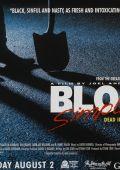 """Постер 4 из 5 из фильма """"Просто кровь"""" /Blood Simple./ (1984)"""