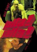 """Постер 1 из 1 из фильма """"Давай! Давай!"""" /Jalla! Jalla!/ (2000)"""