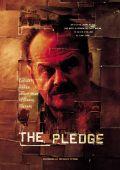 """Постер 1 из 2 из фильма """"Обещание"""" /The Pledge/ (2001)"""