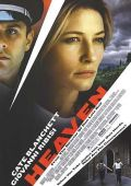 "Постер 3 из 3 из фильма ""Рай"" /Heaven/ (2002)"
