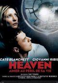 "Постер 2 из 3 из фильма ""Рай"" /Heaven/ (2002)"