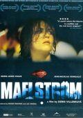 "Постер 1 из 1 из фильма ""Водоворот"" /Maelstrom/ (2000)"