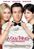 """Постер 1 из 1 из фильма """"Мальчишник"""" /A Guy Thing/ (2002)"""