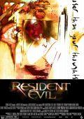 """Постер 3 из 5 из фильма """"Обитель зла"""" /Resident Evil/ (2002)"""