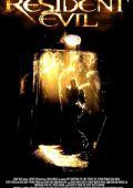"""Постер 5 из 5 из фильма """"Обитель зла"""" /Resident Evil/ (2002)"""