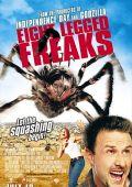 "Постер 1 из 2 из фильма ""Атака пауков"" /Eight Legged Freaks/ (2002)"