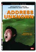 "Постер 1 из 1 из фильма ""Адрес неизвестен"" /Address unknown/ (2001)"