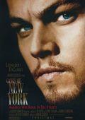 "Постер 1 из 18 из фильма ""Банды Нью-Йорка"" /Gangs of New York/ (2002)"