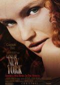 "Постер 6 из 18 из фильма ""Банды Нью-Йорка"" /Gangs of New York/ (2002)"