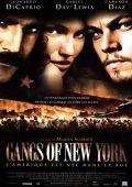 "Постер 2 из 18 из фильма ""Банды Нью-Йорка"" /Gangs of New York/ (2002)"