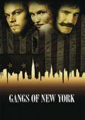 "Постер 15 из 18 из фильма ""Банды Нью-Йорка"" /Gangs of New York/ (2002)"