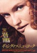 "Постер 16 из 18 из фильма ""Банды Нью-Йорка"" /Gangs of New York/ (2002)"