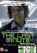 "Постер 1 из 1 из фильма ""В последний момент"" /The Last Minute/ (2001)"