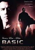 """Постер 3 из 3 из фильма """"База """"Клейтон"""""""" /Basic/ (2003)"""