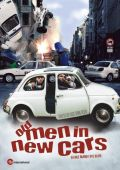 "Постер 1 из 1 из фильма ""Дави на газ!"" /Gamle maend i nye biler/ (2002)"