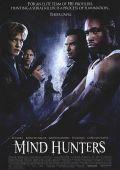 """Постер 4 из 4 из фильма """"Охотники за разумом"""" /Mindhunters/ (2004)"""