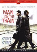 Человек с поезда