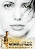 "Постер 1 из 1 из фильма ""За гранью"" /Beyond Borders/ (2003)"