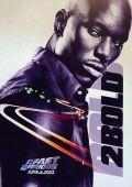"""Постер 3 из 4 из фильма """"Двойной форсаж"""" /2 Fast 2 Furious/ (2003)"""