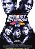 """Постер 2 из 4 из фильма """"Двойной форсаж"""" /2 Fast 2 Furious/ (2003)"""