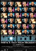 "Постер 1 из 1 из фильма ""Как скажешь"" /Mon idole/ (2003)"
