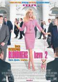 Блондинка в законе 2