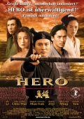"""Постер 14 из 30 из фильма """"Герой"""" /Hero/ (2002)"""