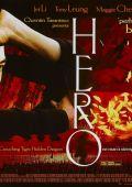 """Постер 23 из 30 из фильма """"Герой"""" /Hero/ (2002)"""