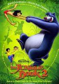 """Постер 3 из 6 из фильма """"Книга Джунглей 2"""" /The Jungle Book 2/ (2003)"""