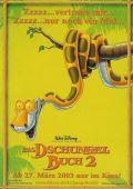 """Постер 5 из 6 из фильма """"Книга Джунглей 2"""" /The Jungle Book 2/ (2003)"""