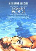 "Постер 1 из 4 из фильма ""Бассейн"" /Swimming Pool/ (2003)"