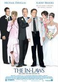 """Постер 2 из 4 из фильма """"Свадебная вечеринка"""" /The In-Laws/ (2003)"""