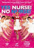 "Постер 2 из 2 из фильма ""Да сестричка, нет сестричка"" /Yes Nurse! No Nurse!/ (2002)"