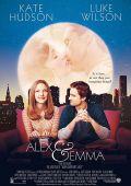 "Постер 1 из 3 из фильма ""Алекс и Эмма"" /Alex and Emma/ (2003)"
