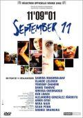 """Постер 2 из 2 из фильма """"11 сентября"""" /11'09''01 - September 11/ (2002)"""
