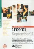 """Постер 1 из 2 из фильма """"11 сентября"""" /11'09''01 - September 11/ (2002)"""