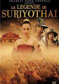"""Постер 1 из 1 из фильма """"Легенда о Суриотай"""" /The Legend of Suryiothai/ (2001)"""