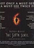 """Постер 12 из 16 из фильма """"Шестое чувство"""" /The Sixth Sense/ (1999)"""