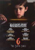 """Постер 15 из 16 из фильма """"Шестое чувство"""" /The Sixth Sense/ (1999)"""