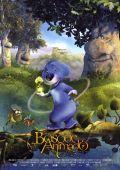 "Постер 1 из 1 из фильма ""Живой лес"" /The Living Forest/ (2001)"