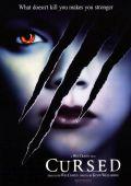 """Постер 1 из 1 из фильма """"Оборотни"""" /Cursed/ (2005)"""
